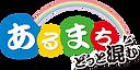 arumachi_logo_S_400px.png