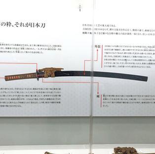 Japanese sword muserum