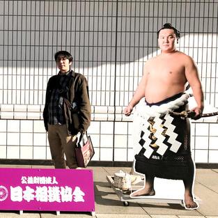Life size panel of yokozuna Hakuho at Kokugikan sumo stadium