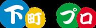 StP-Japanese-logo_black-tsu_PNG-8000w_ed