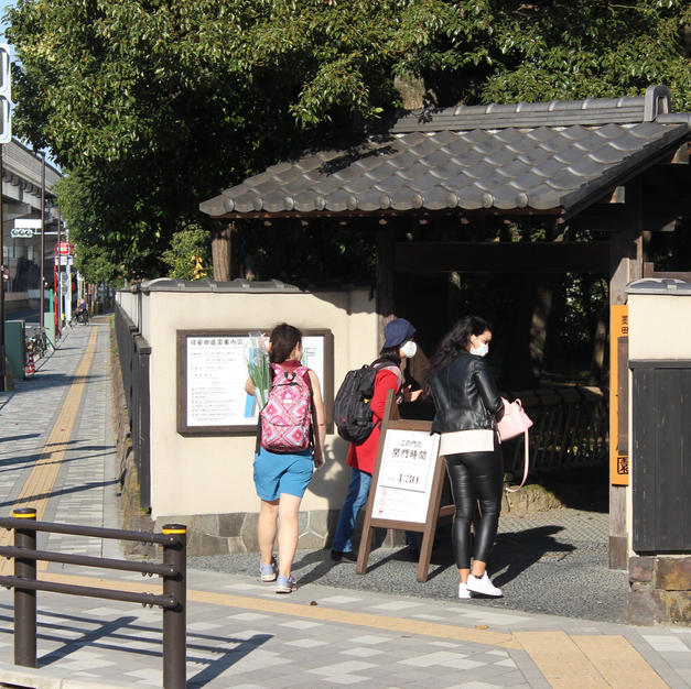 Yasuda Japanese garden 旧安田庭園