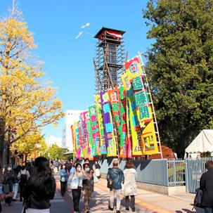 Drum Tower 太鼓櫓 at National Sumo stadium Kokugikan国技館