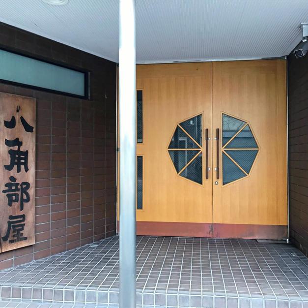 Sumo stable Hakkaku-beya