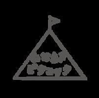 ピクニックロゴ_アートボード 1.png