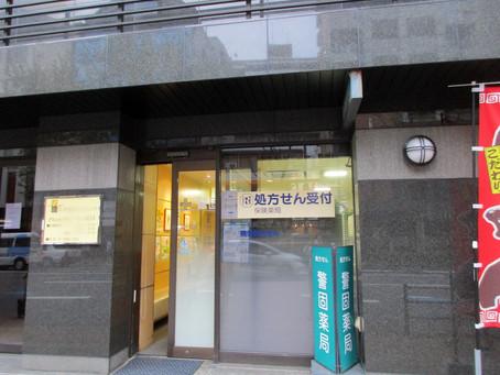 福岡市中央区の警固薬局さまにて、院内へ(エアリス)抗菌・抗ウイルスコーティング施工