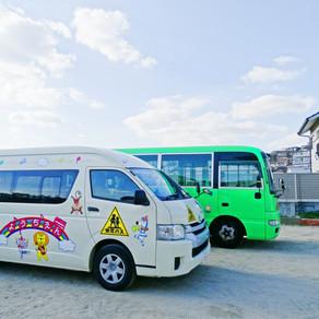 第二明泉寺幼稚園さま送迎バスに、抗ウイルスコーティング(エアリス)を施工いたしました。