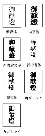 字体.png