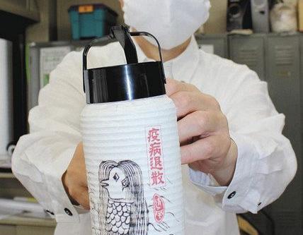 北陸中日新聞でアマビエ提灯!!