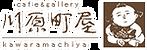 kawara_logo.png