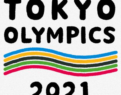 東京オリンピック2021開催決定!