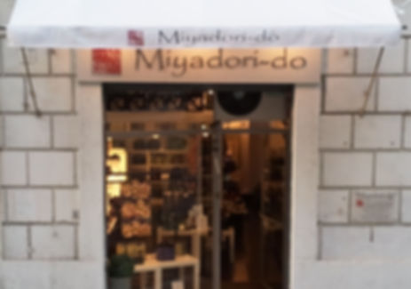 Miyadori-do: la boutique