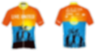 2019 Ride United jersey draft.png