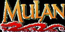 Mulan Logo png