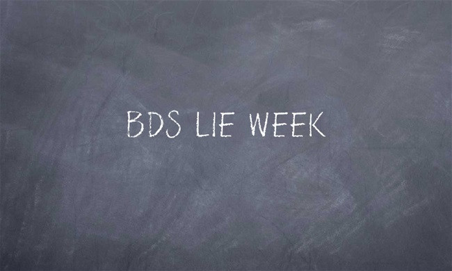 BDS-LIE-WEEK.jpg