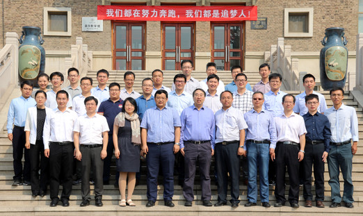 Visit to Tianjin University