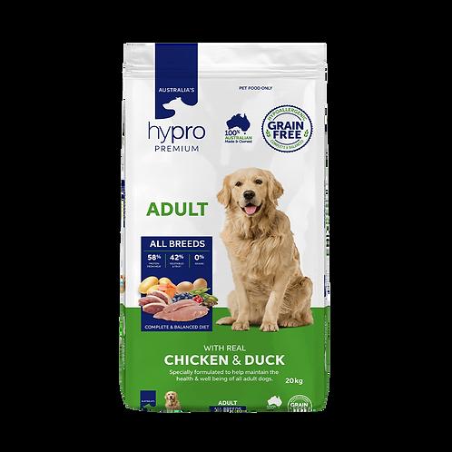Hypro Premium Chicken & Duck