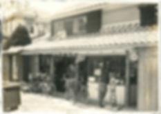 昭和戦後期の赤れんが商家