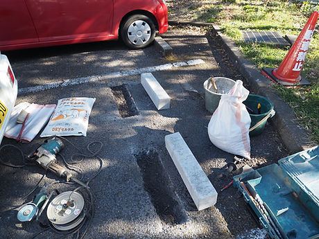 原田ホームが施設駐車場のパーキングブロックを交換する工事をしている施工写真