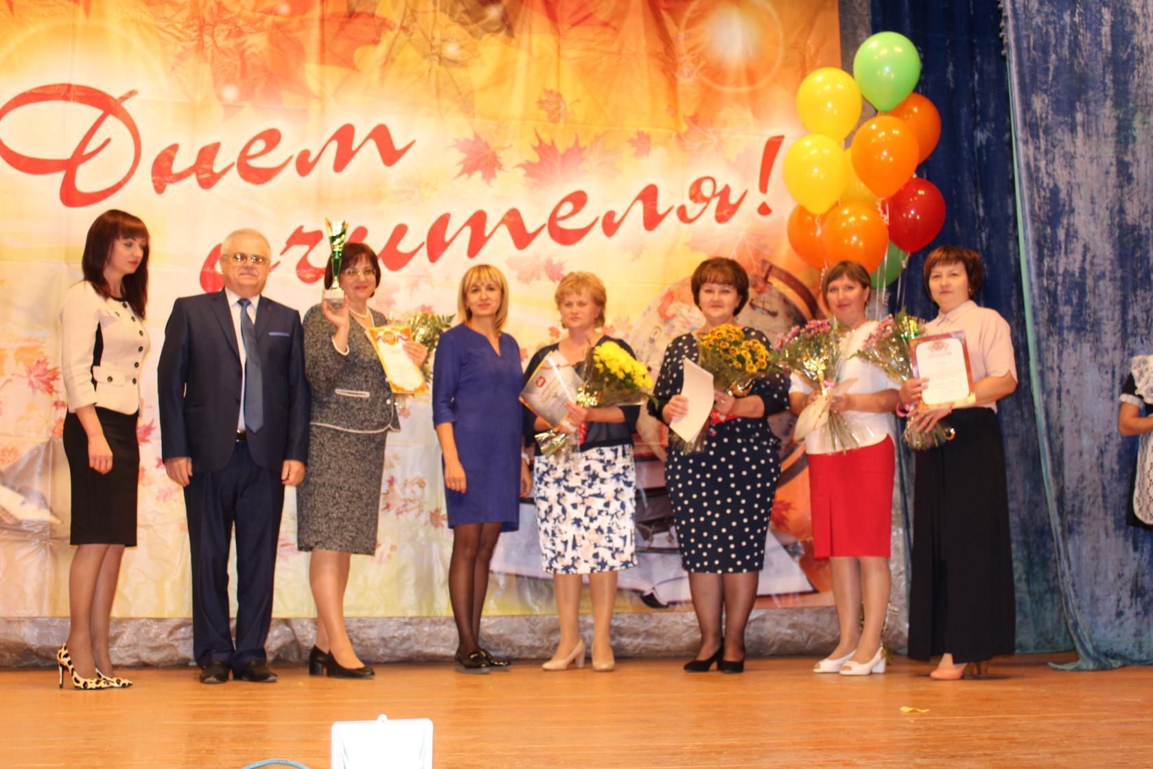 Победители номинаций