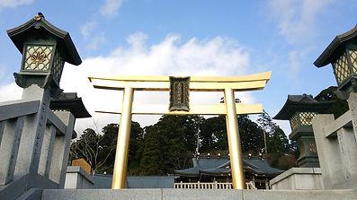 ランドパワー・エッセンス「秋葉山」