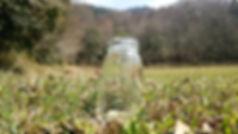 ランドパワー・エッセンス「三輪山」