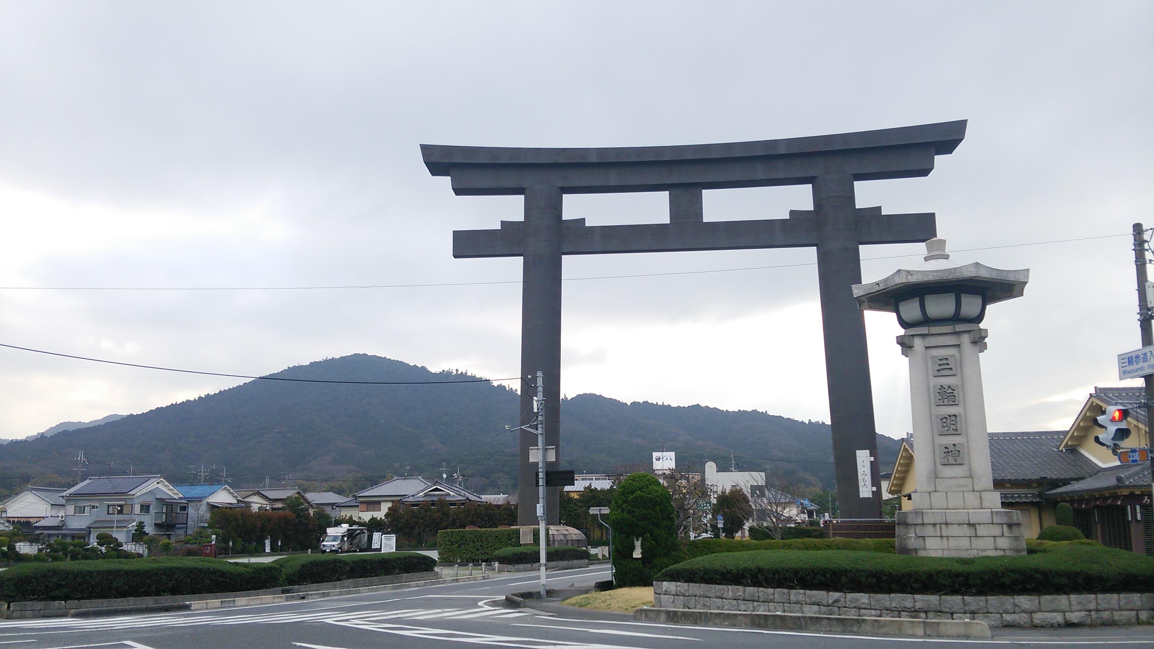 3.三輪山