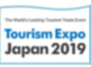 3. Международная туристическая выставка
