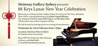 Steinway Gallery