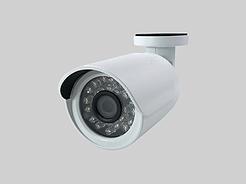 5030TVI 5MP Analog Bullet Camera