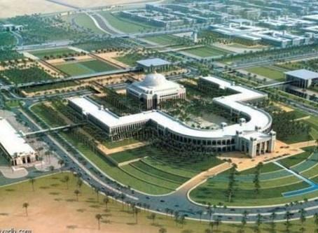 Las Universidades más grandes del mundo