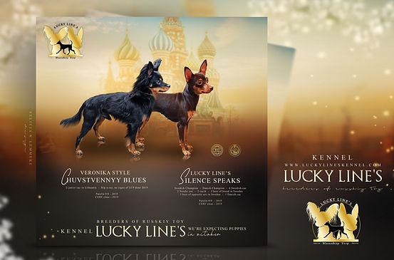 luckyline 20 l.jpg