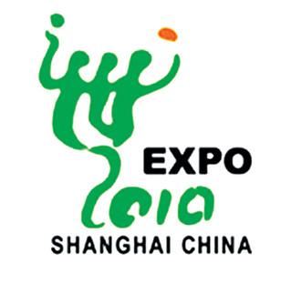 Народные депутаты Якутии примут участие во всемирной выставке Экспо-2010