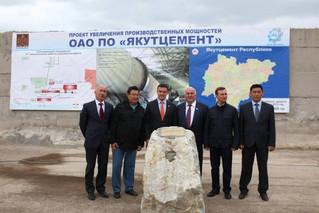 """""""Сила Сибири"""" закрепится якутским цементом"""