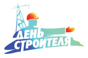 День строителя в п. Мохсоголлох