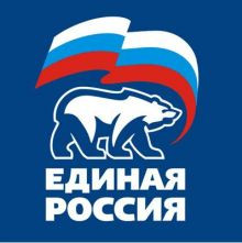 В первичнном отделении партии «Единая Россия» п. Мохсоголлох