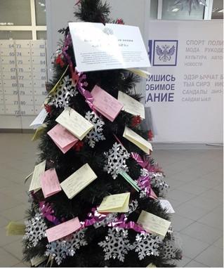 «Дерево добра» разрастается: В Якутии к акции присоединились школьники