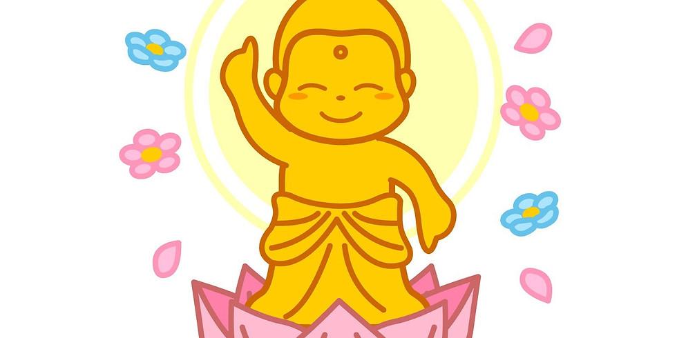 【中止】旭区仏教会 花祭り