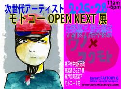 unofukumoto_web