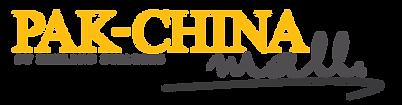 PAKCHINA-Logo-03.png