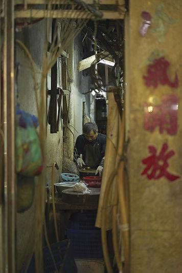 路地裏の台所 Alley Kitchen 流浮山 九龍 Lau Fau Shan Kowloon