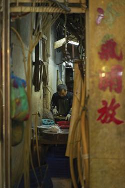 流浮山 九龍 Lau Fau Shan Kowloon