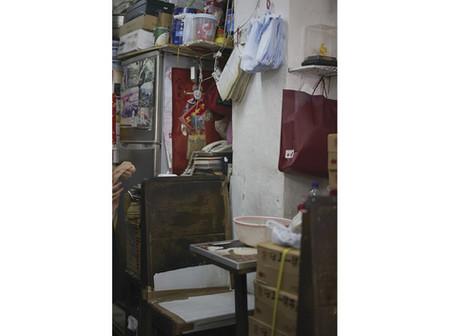 榮華冰室 香港の伝統的な冰室 Hong Kong's traditional Bing Sutt