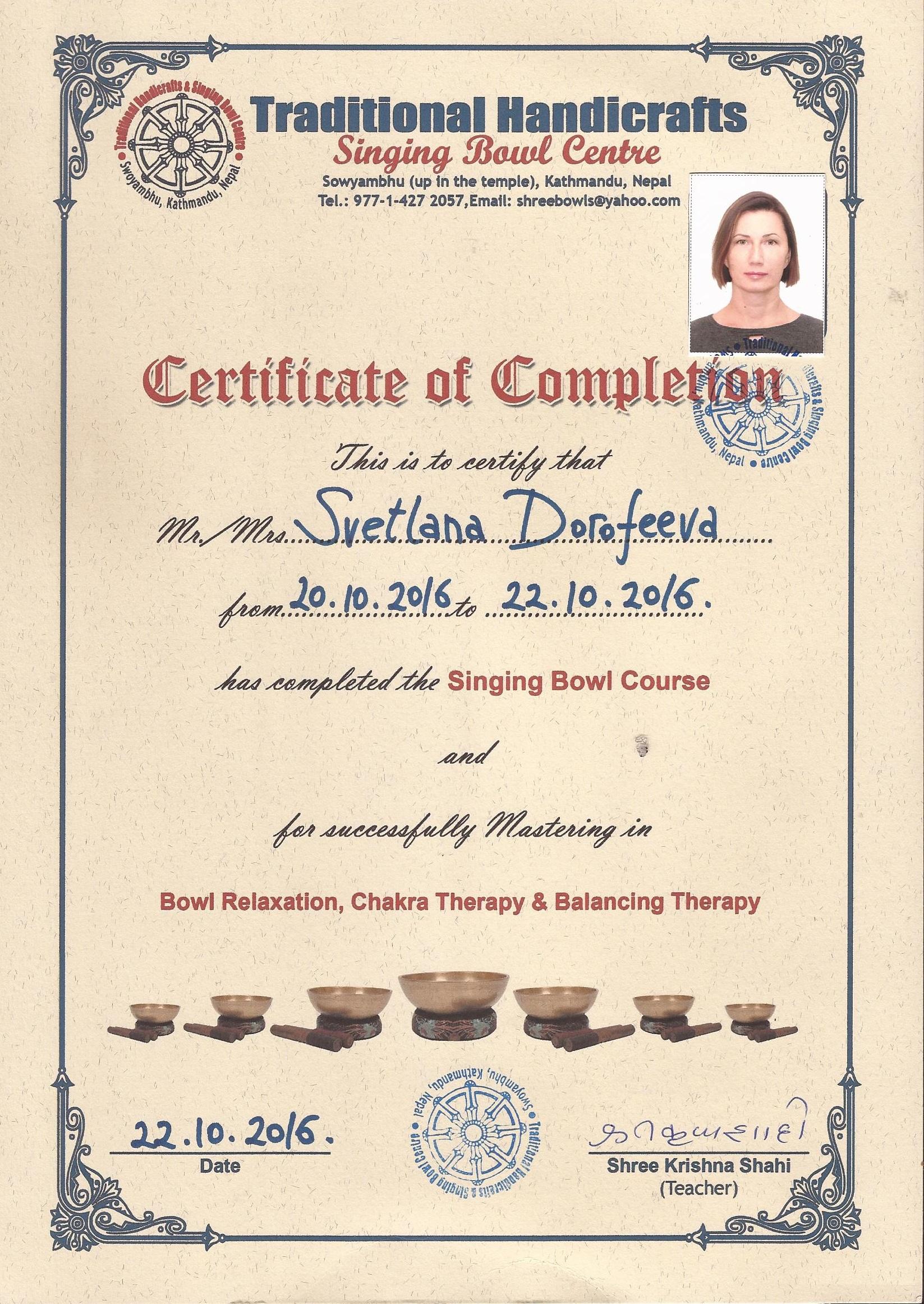 Мастер Терапии, Балансировки и Расслабления Тибетскими чашами, Мастер Шри Кришна Шахи
