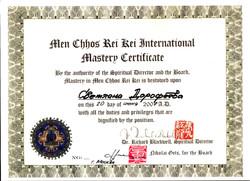 Сертификат Мастер Мен Чо Рэйки