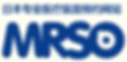mrso logo.png