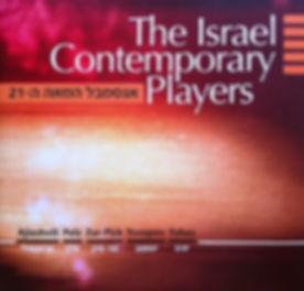 contemporary CD.jpg