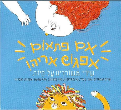 Lion CD.jpg