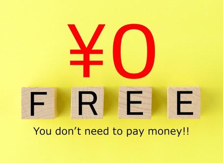 「無料」の商品を「売る」