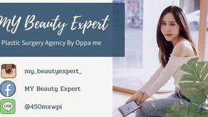 MY Beauty Expert
