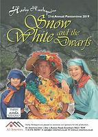 2019 Snow White Programme cover